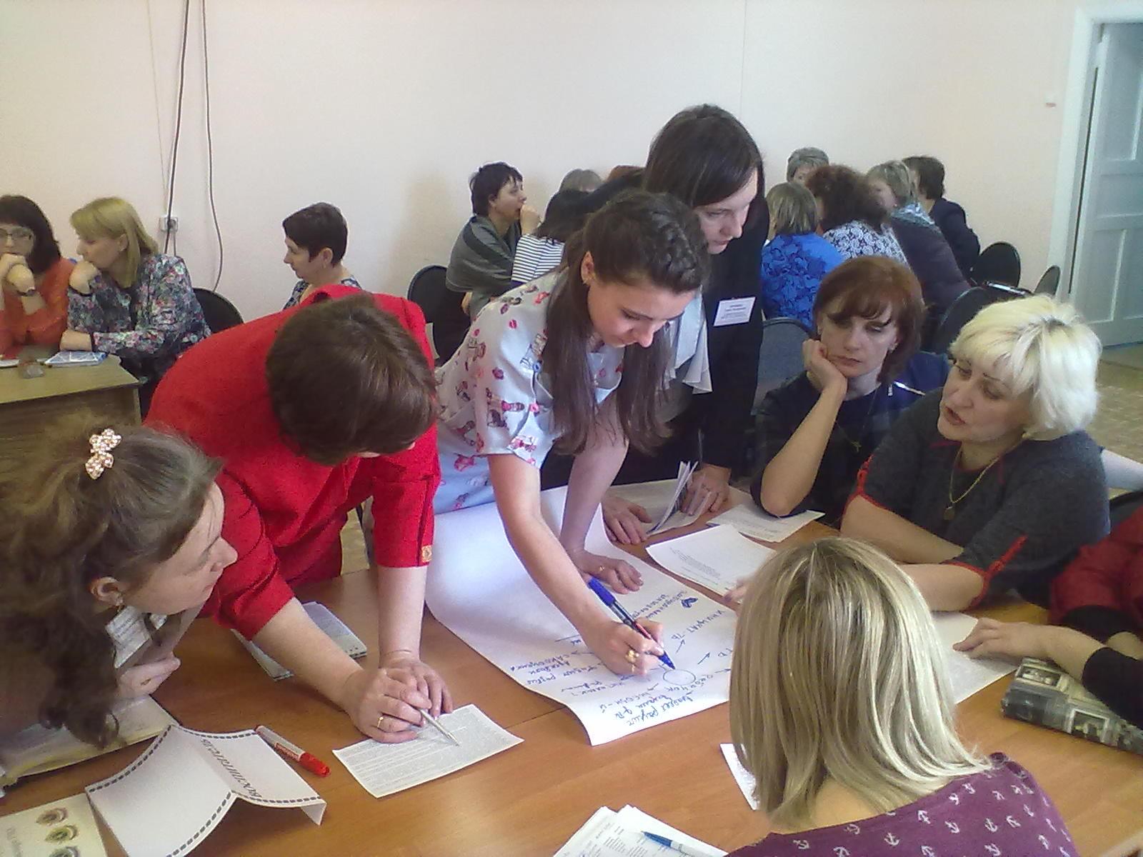 Департамент образования города москвысеверное окружное управление образования государственное образовательное
