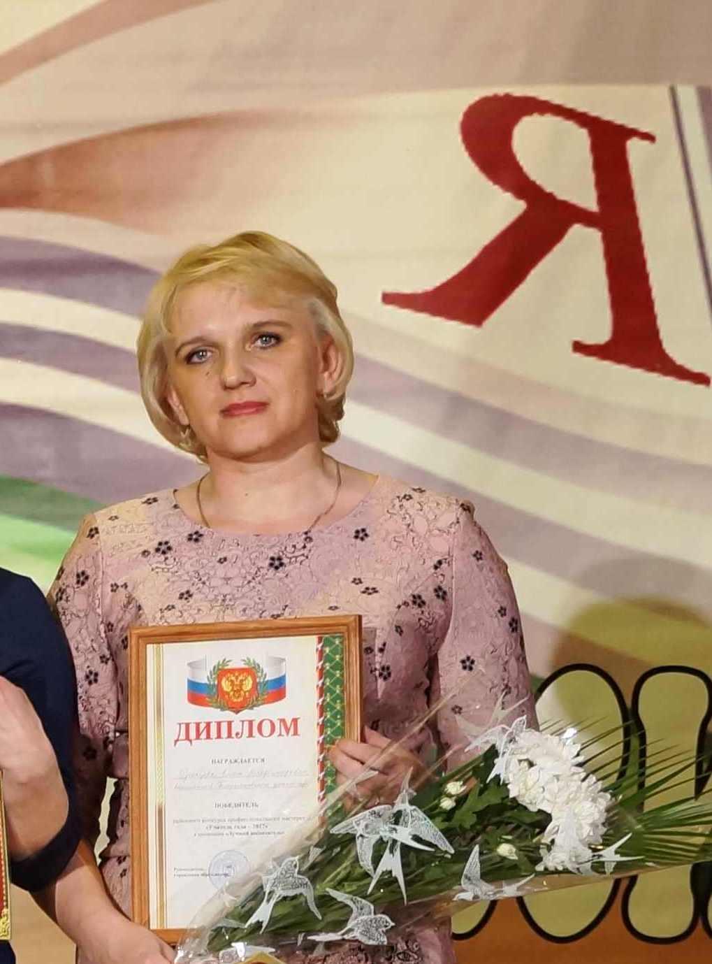 Рукосуева Е.В.